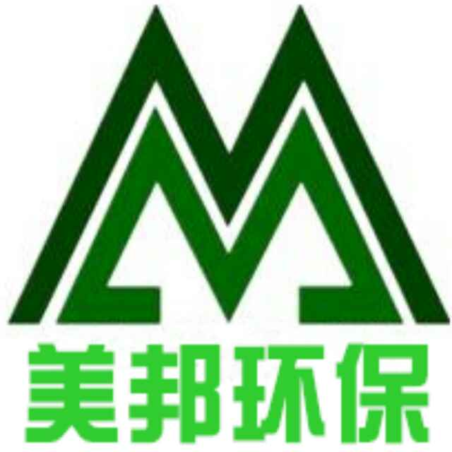 廣東美邦環保設備股份有限公司Logo