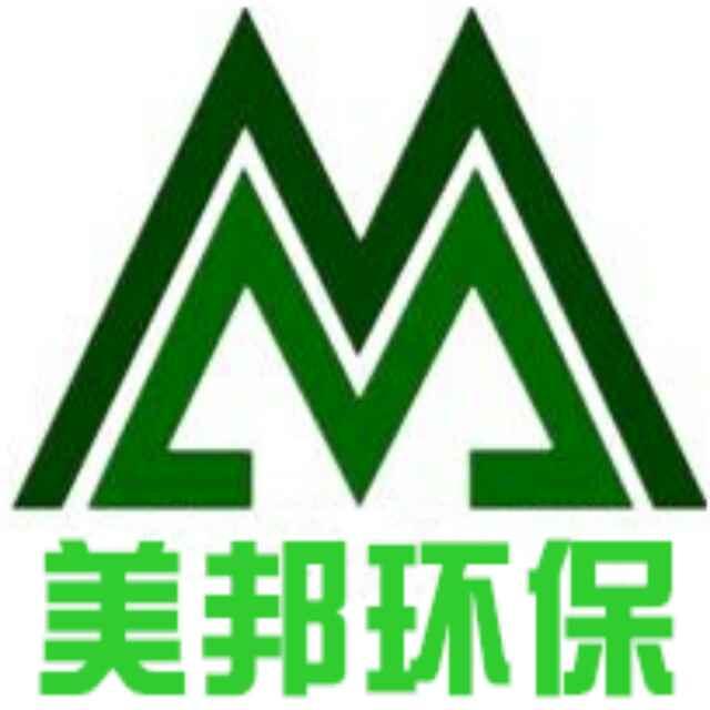 廣東美邦環保設備股份有限公司