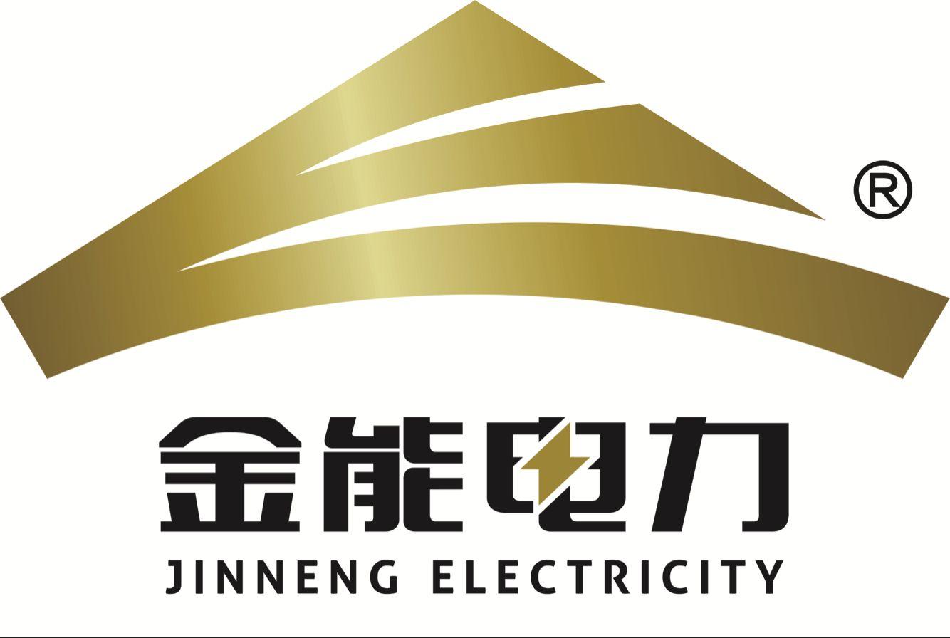 河北金能电力科技股份有限公司Logo