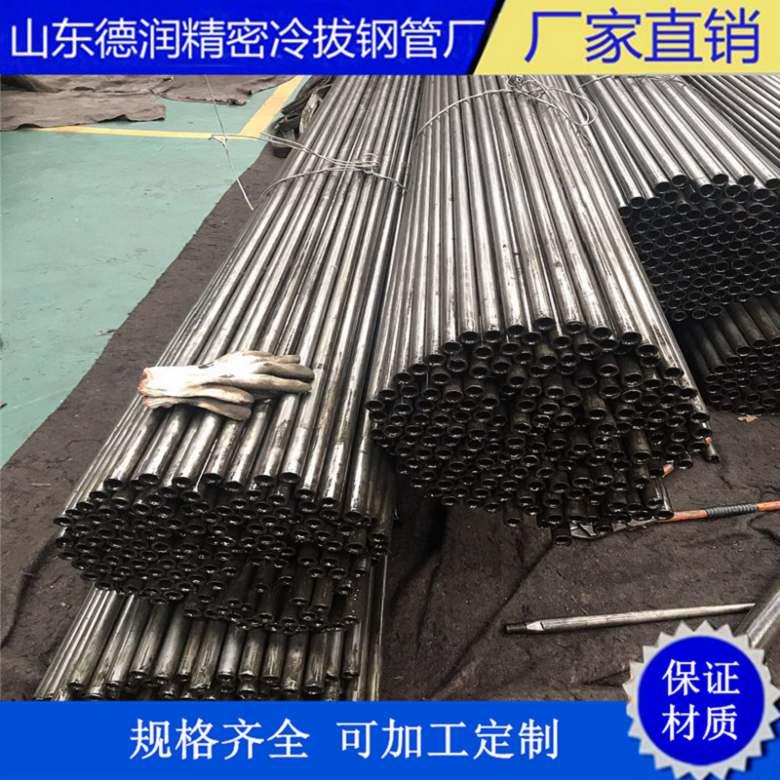 内径26.2mm冷轧无缝管生产厂家