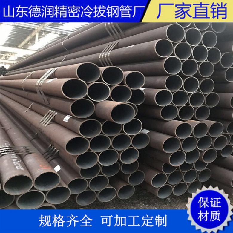 内径13.2mm六角异型管现货供应