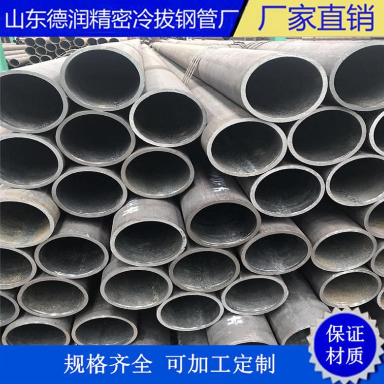内径10.1mm冷拔管厂家供应