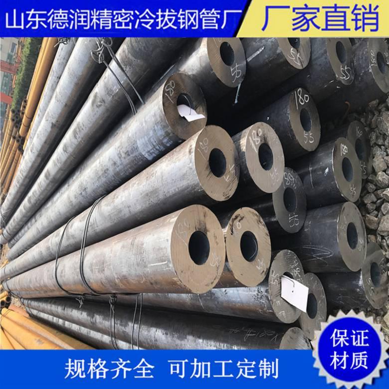 冷拔无缝钢管-直径13-材质40cr