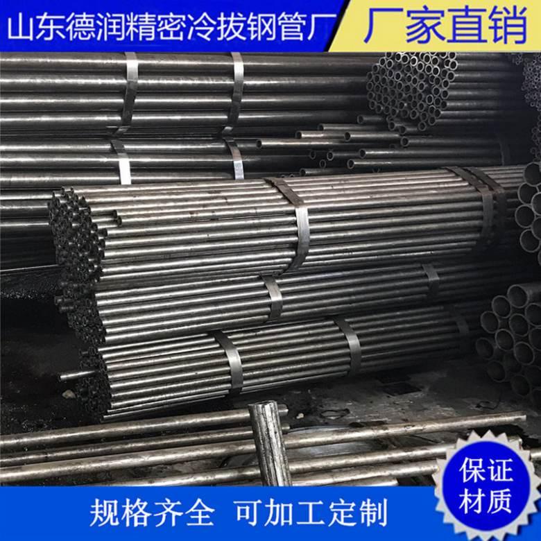 内径8.1mm大口径精密钢管厂家价格