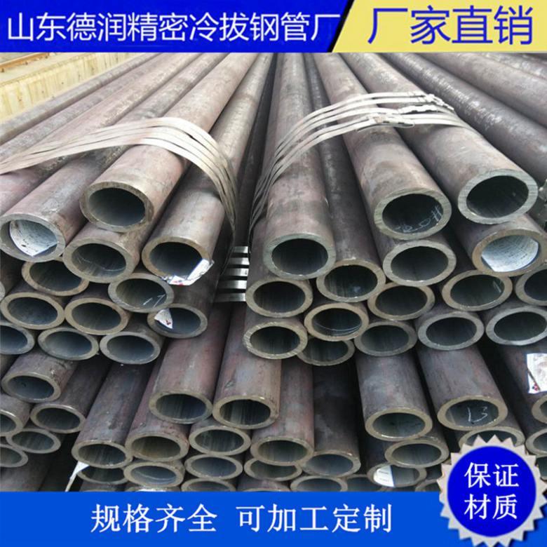 内径15.1mm冷拉钢管现货供应