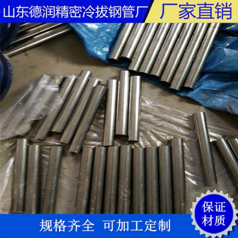 内径27.2mm精轧精密管生产厂家