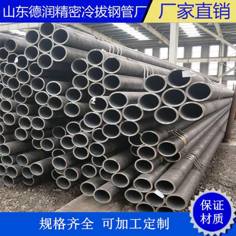 内径21.2mm精拔材质钢管厂家供应