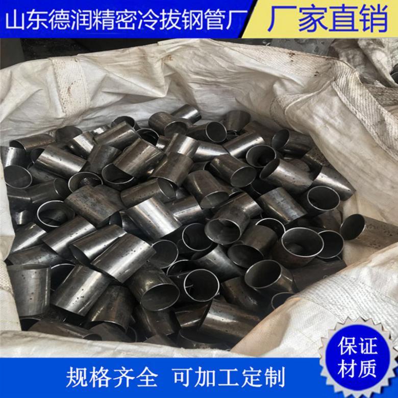 内径8.2mm小口径冷拔钢管厂家供应