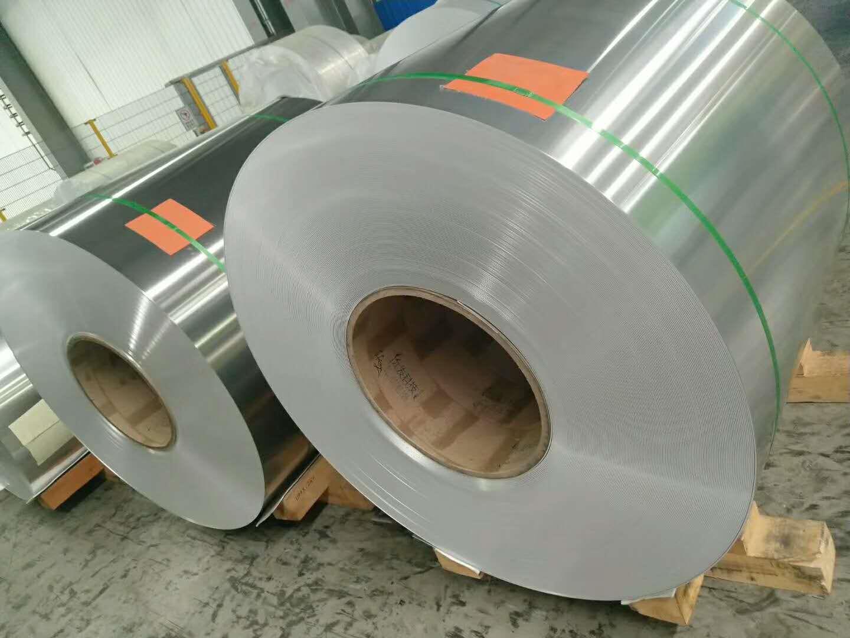 本溪钢结构防腐铝丝价格