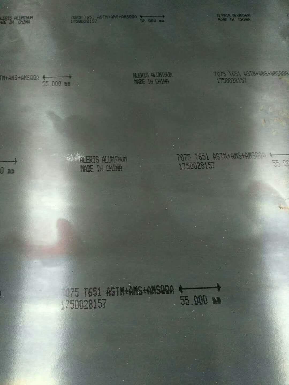 宜春钢结构防腐铝丝价格
