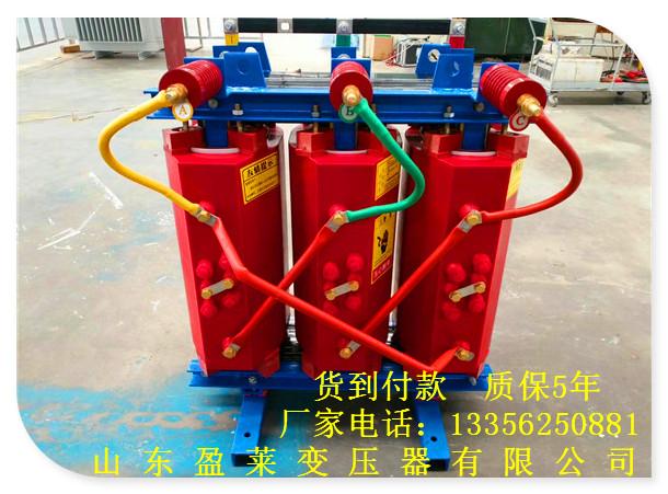 刚察县SCB11全铜干式变压器货到付款