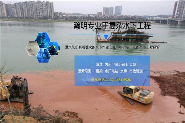 新闻:台州市水下管道泥浆泵水下清淤