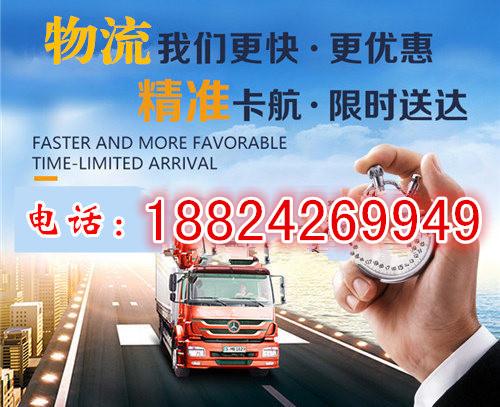 东方到北京爬梯车大板车电话