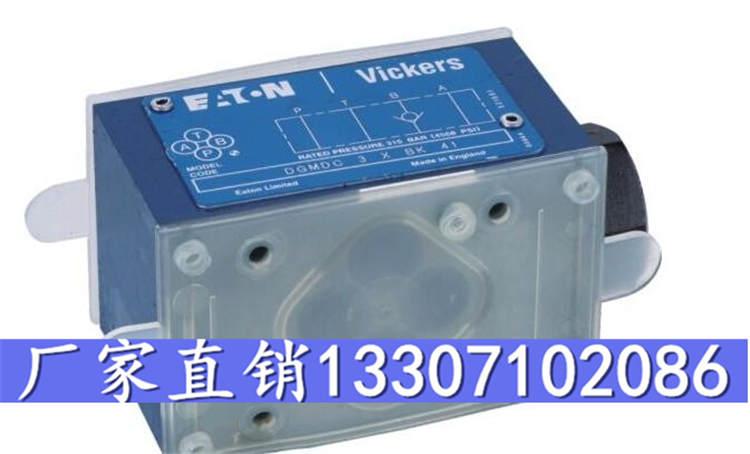 DG4V-3-22A,DGMFN-3-Y-A-B