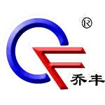 佛山市喬豐塑膠實業有限公司Logo