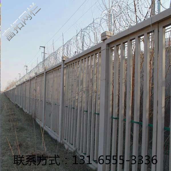 铁路防护栅栏高度多少钱