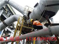 蕪湖:《危化品管道帶壓開孔價格比較優惠》費用