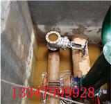 黄石水泥厂管道带压开孔公司《公司地址在那