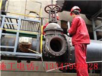 新闻温州碳钢管道带压开孔《专业施工团队》