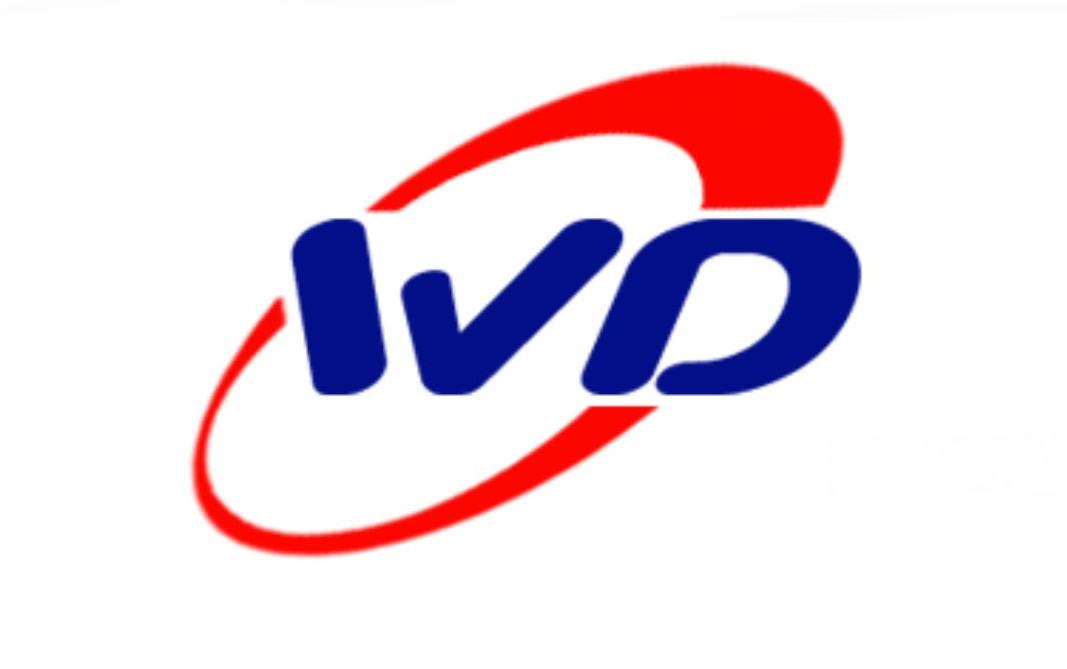 济宁市闻达工矿设备有限公司Logo