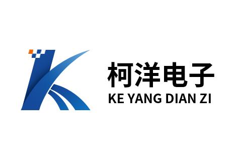 泰安市柯洋电子科技有限公司Logo
