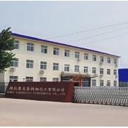 湖北猫尔沃生物医药有限公司