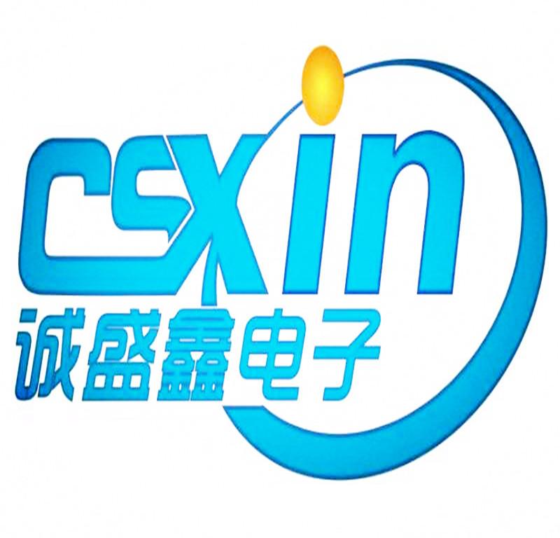 深圳市诚盛鑫电子有限公司Logo
