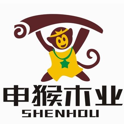 上海申猴木业有限公司Logo