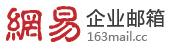 深圳市创易网络技术有限公司Logo