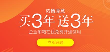 深圳市创易网络技术有限公司