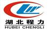 程力专用汽车股份有限公司Logo