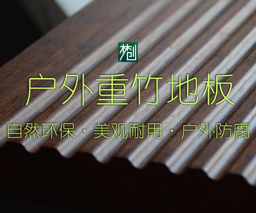 湖南林创新材料科技有限公司