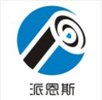 嘉兴派恩斯金属制品有限公司Logo