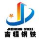 山东吉程金属材料有限公司Logo