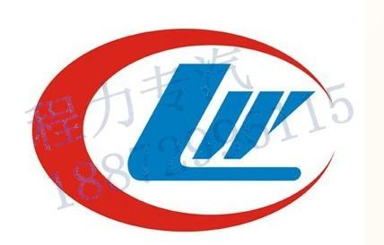 程力专用汽车Logo