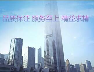 河南扬博不锈钢制品一肖中特Logo