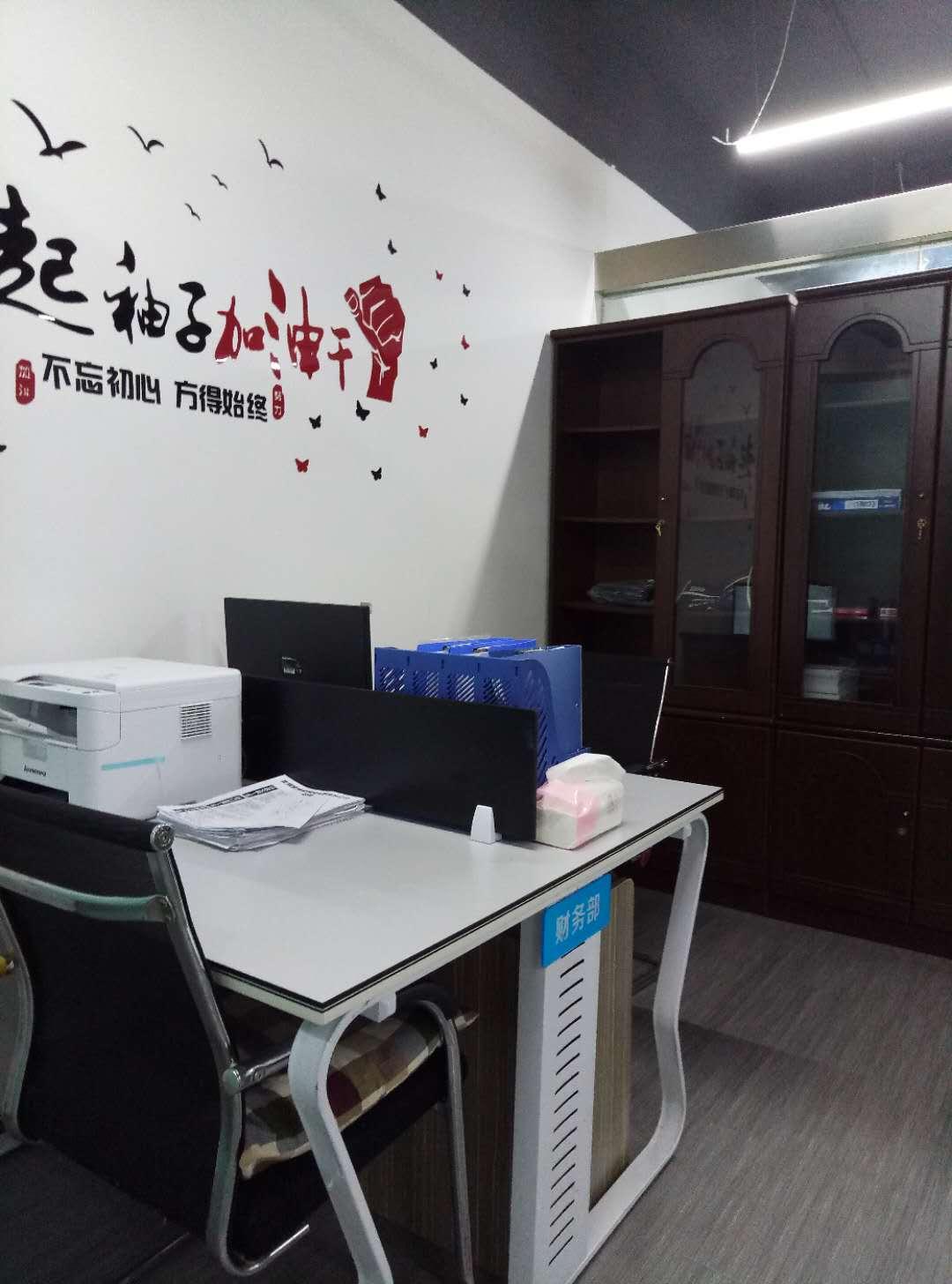 贵州源协盛科技有限责任公司