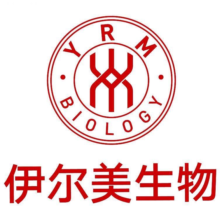 广州伊尔美生物科技有限公司Logo