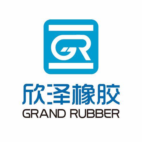 青岛欣泽橡胶有限公司Logo