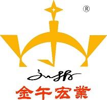 东莞市金午宏业机械设备有限公司Logo