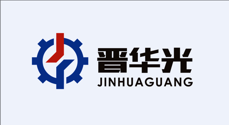 山西晉華光礦山設備有限公司Logo