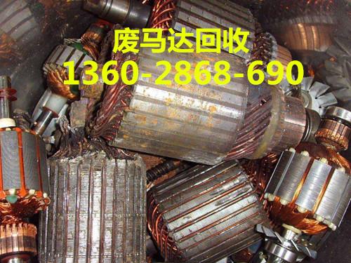 南沙区废旧金属回收公司废旧电缆盘回收