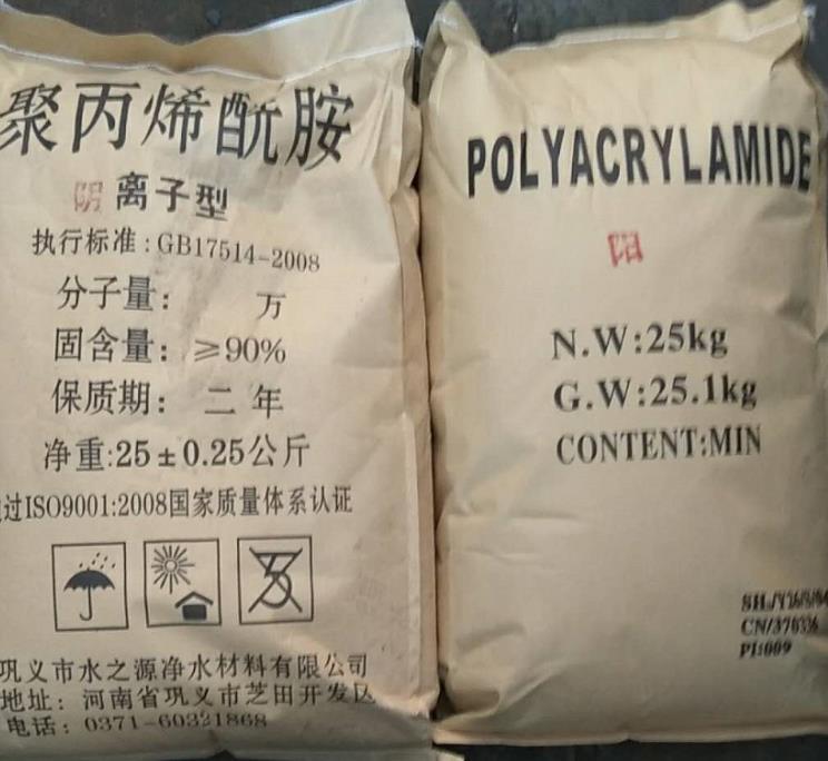 图们聚合氯化铝PAC26%含量污水处理污水处理剂