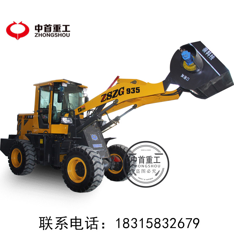 新疆1.2方混泥土搅拌斗935搅拌铲车厂家订做厂家