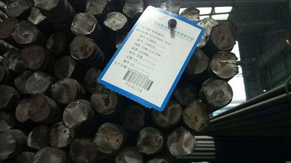 平顶山郏县M32精轧螺纹钢生产厂家
