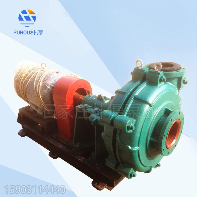 山东淄博6/4d-ah潜水抽沙泵渣浆泵结构