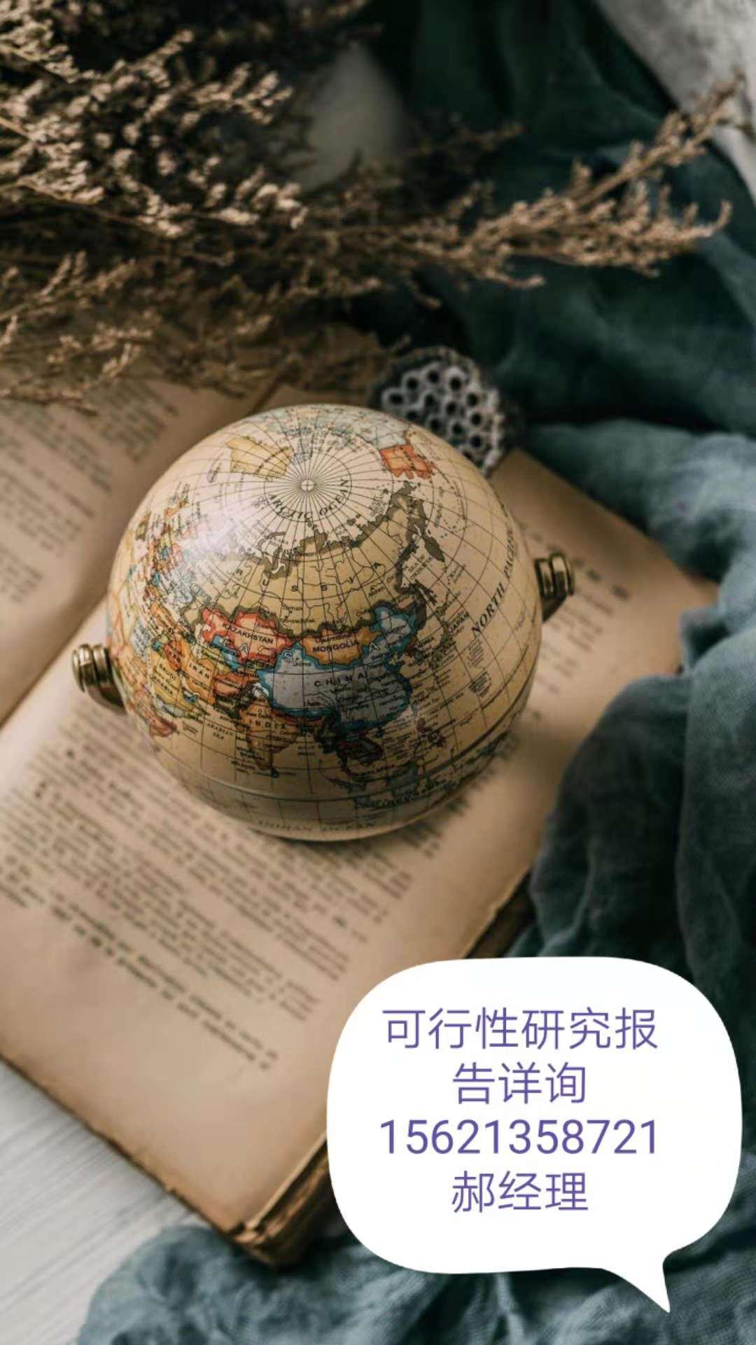 大同石墨坩埚制造申请报告图文