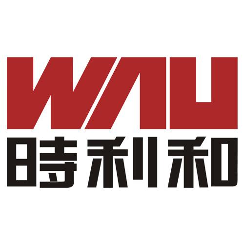 东莞市时利和机电设备有限公司Logo