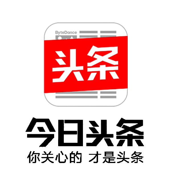 江门市微动力网络科技有限公司Logo