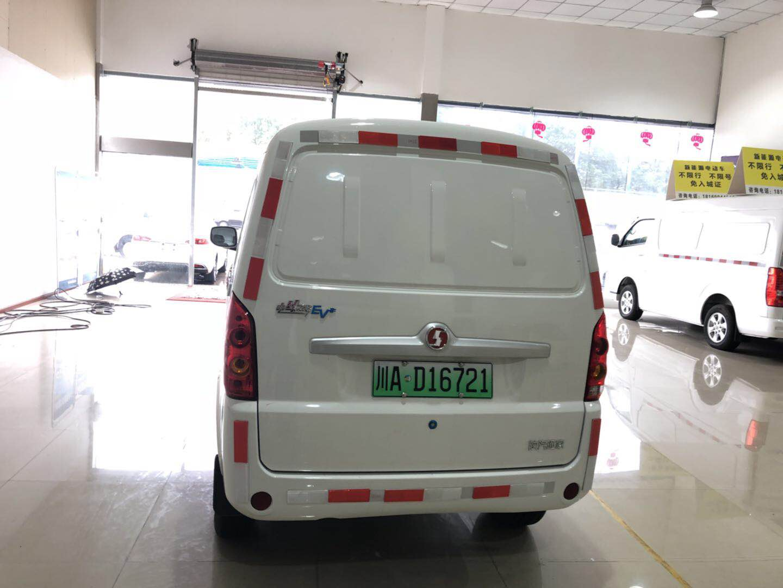 四川萬合天成汽車銷售有限公司Logo